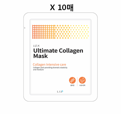 Ultimate Collagen Mask 10개
